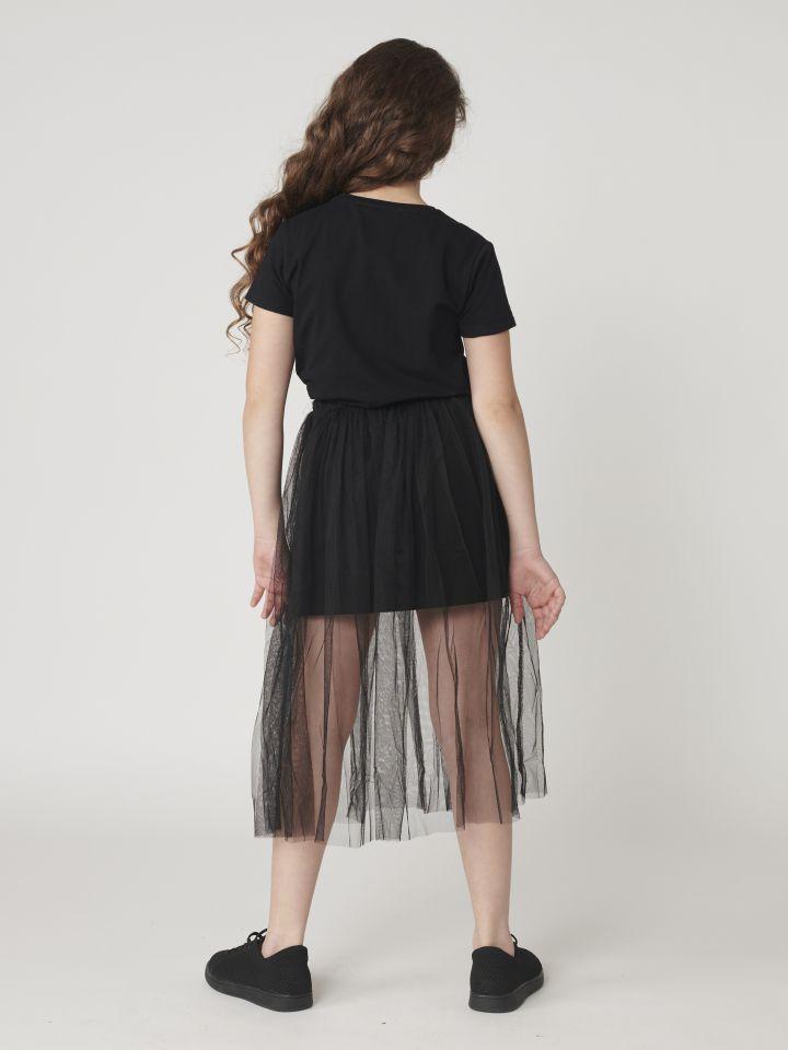 חצאית בשילוב טול ארוך