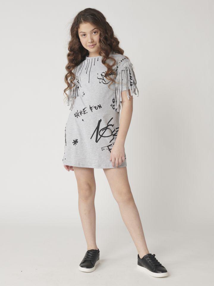 שמלה בשילוב פרנזים והדפס כיתוב
