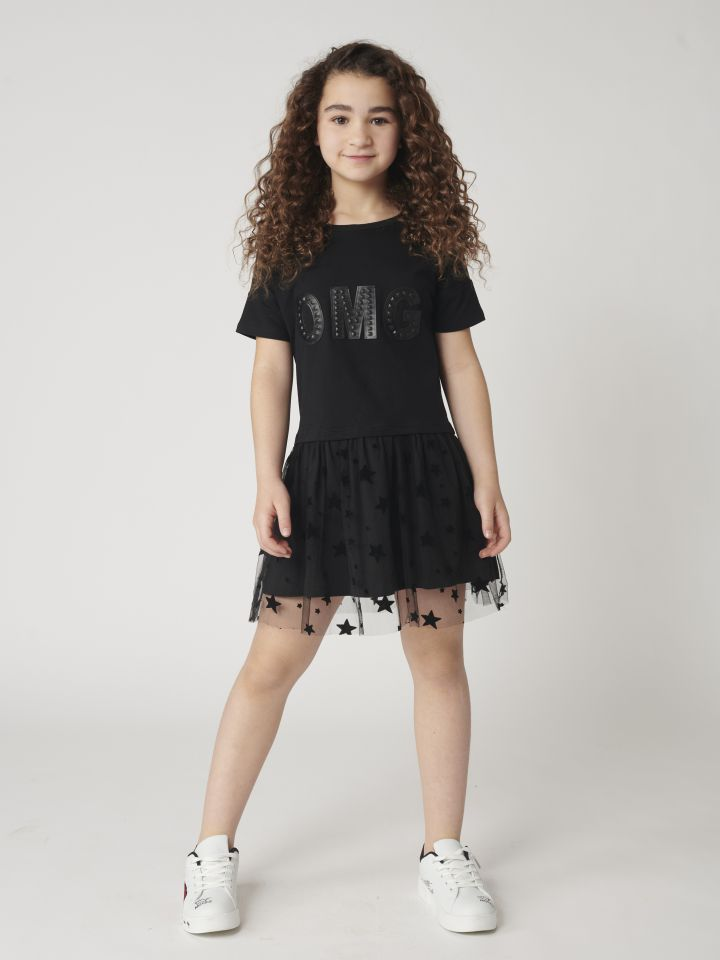 שמלה עם שרוולים קצרים בשילוב טול