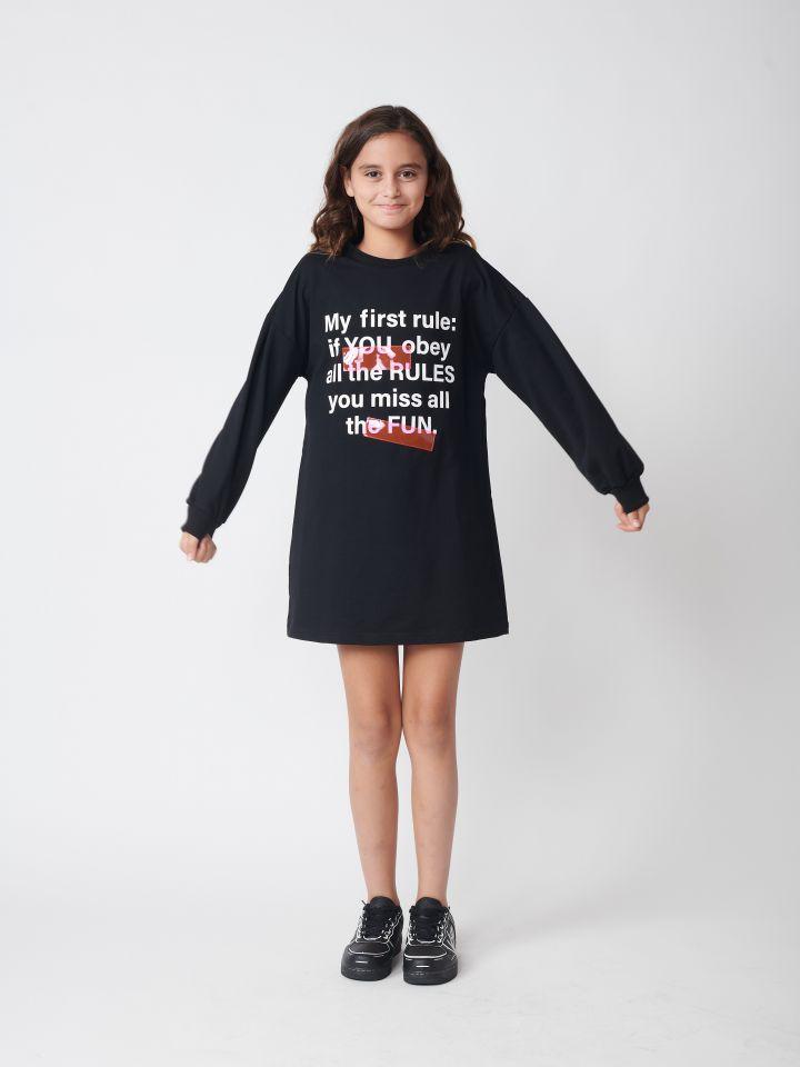שמלה MY FIRST RULE
