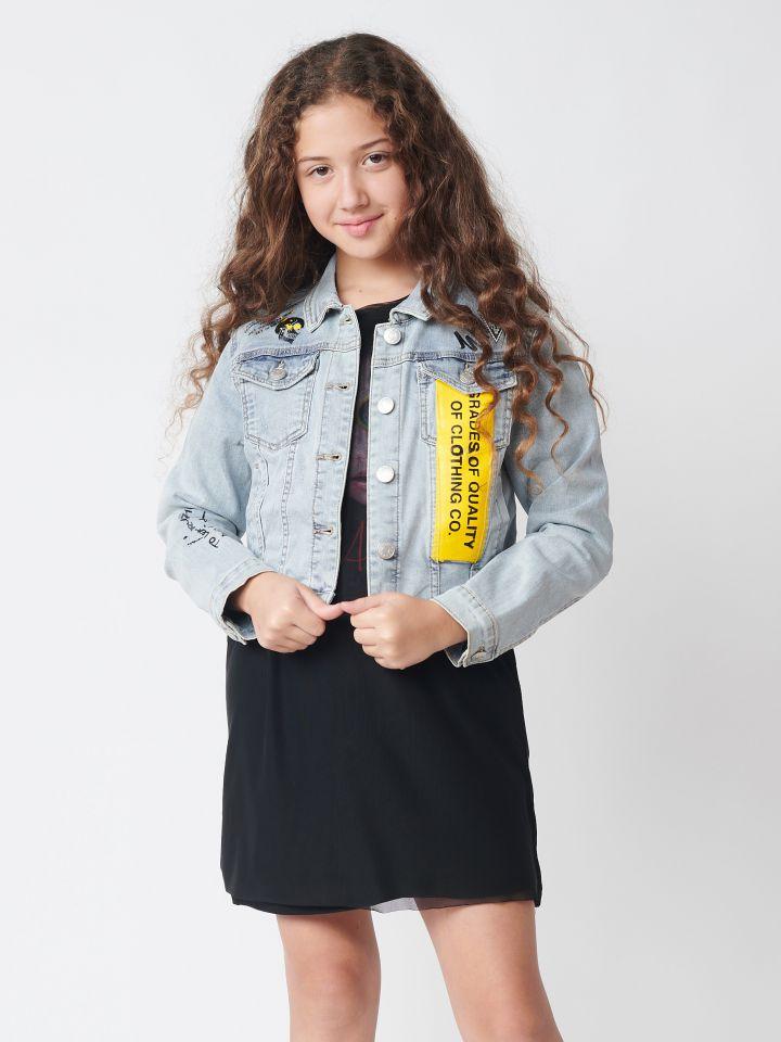 גקט גינס פאצ צהוב